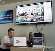 5G远程手术 世界首次5G应用医学 天津真的做到了