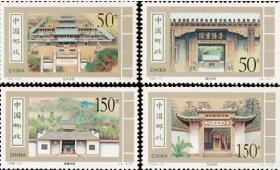 中国宋代四大书院,范仲淹朱熹曾在这里授课