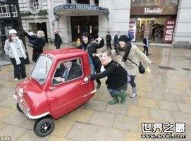 世界上最小的可用汽车,世界上最小的轿车——Peel 50你们见过吗?