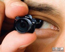 世界上最小的照相机你们见过吗?
