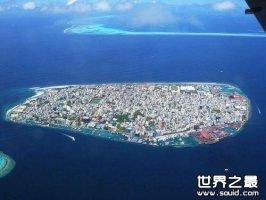 世界上最小最拥挤的首都-马累岛,你们见过吗?